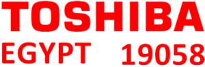 رقم خدمة عملاء توشيبا العربى ® صيانة توشيبا 19058