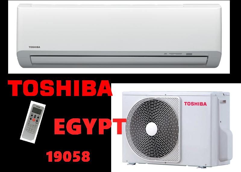 صيانة تكييف توشيبا العربي