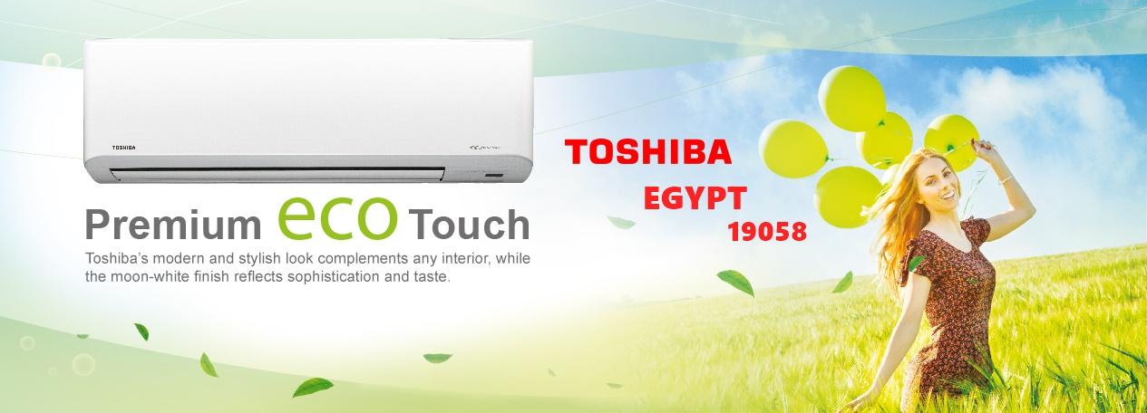 toshiba-Air_Conditioner