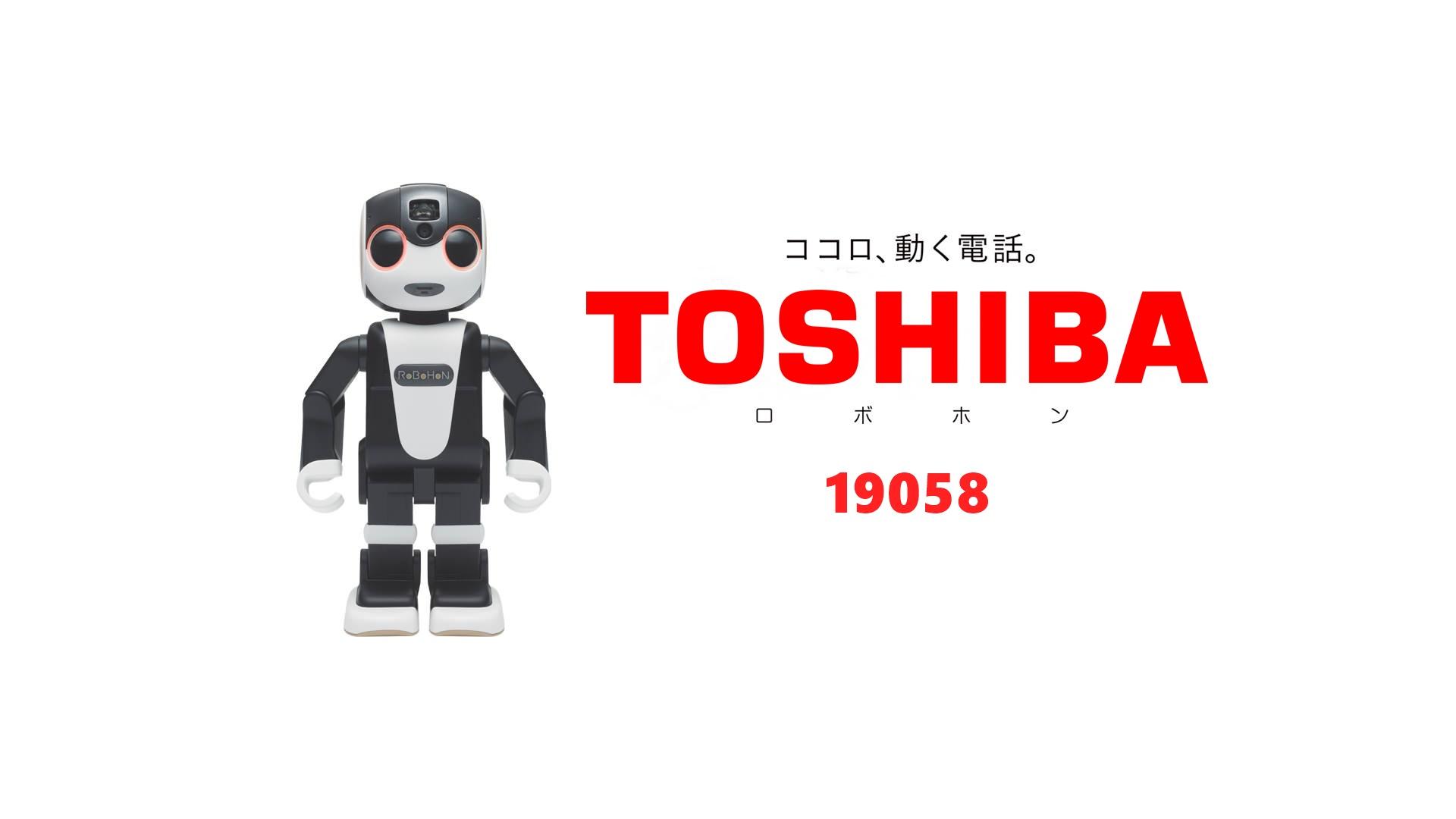 toshiba_6_robohon